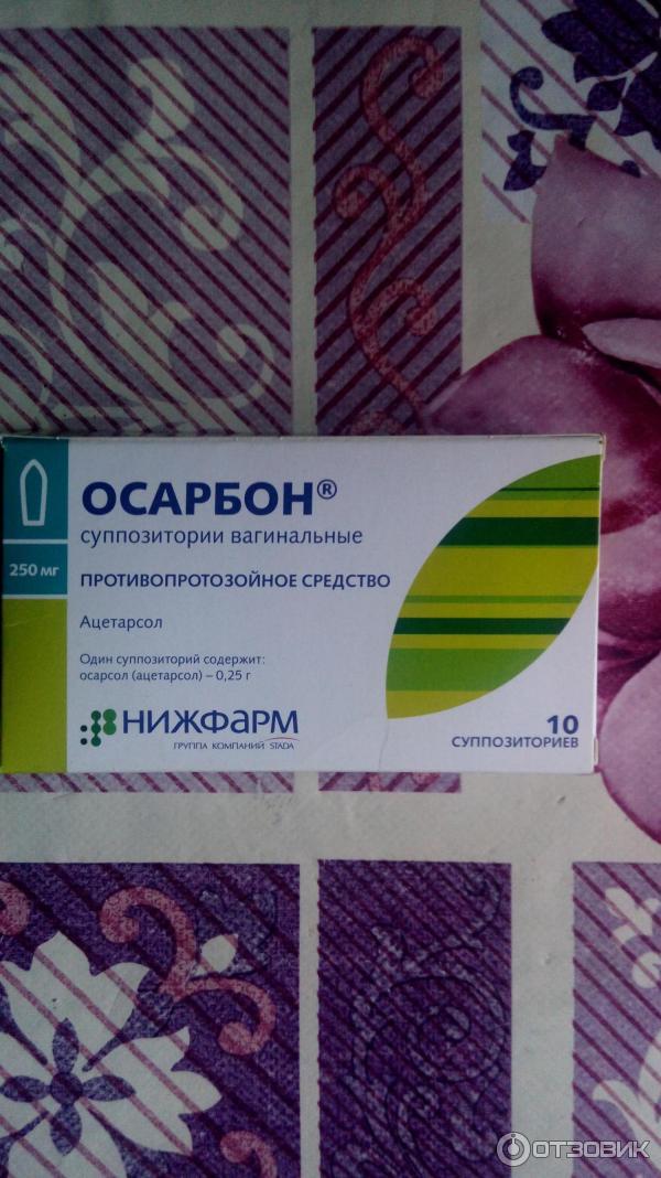 Вагинальные свечи при гиперплазии инфу!