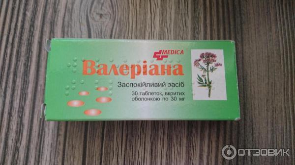 валериана болгарская таблетки инструкция по применению