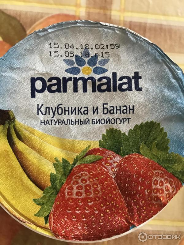something went sour at parmalat Parmalat's bank, bank of america, then released a document showing €395 billion in the bank account of parlamat's cayman island subsidary, bonlat, as a forgery prime minister silvio berlusconi initiated a fraud investigation and appointed bondi to administer the company's rescue.