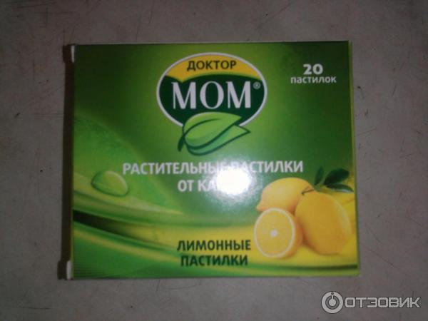 Пиелонефрит у беременных лечение народными средствами 77