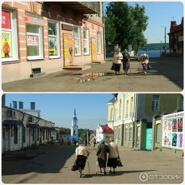 город области ивановской знакомства кинешма