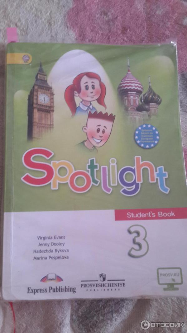 По jenny dooley учебник virginia языку класс 8 evans решебник английскому