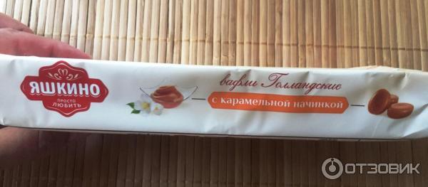 Шлюхи Яшкино В Контакте