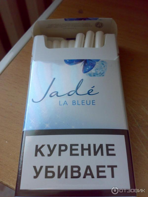 сигареты style купить