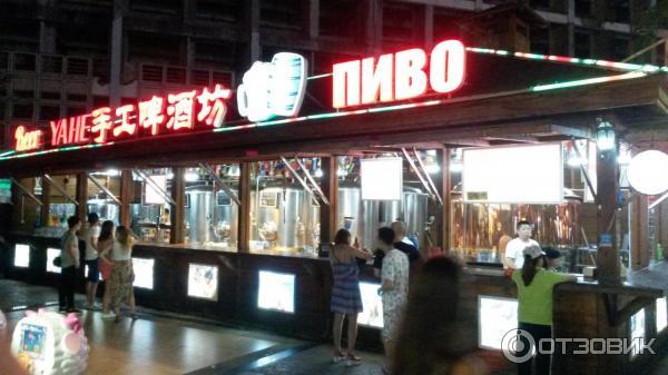 дадунхай площадь еды фото выбранный участок эпидермиса