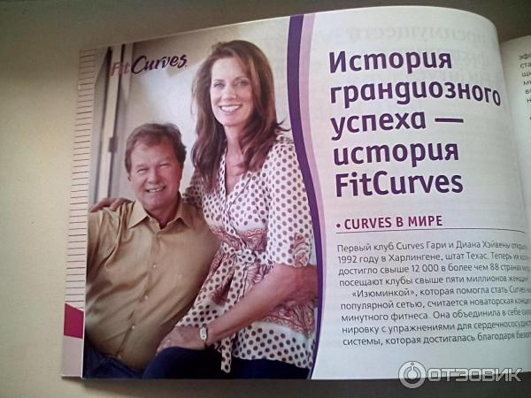 книга рецептов фиткервс