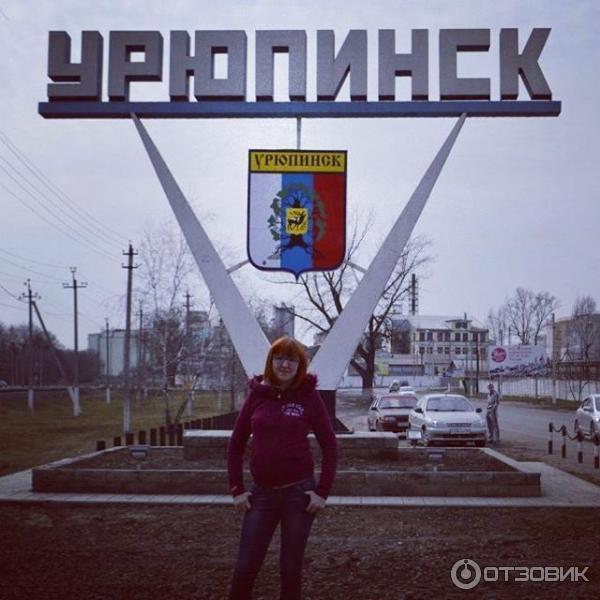 Картины на заказ с фотографии белгород выполненный ремонт