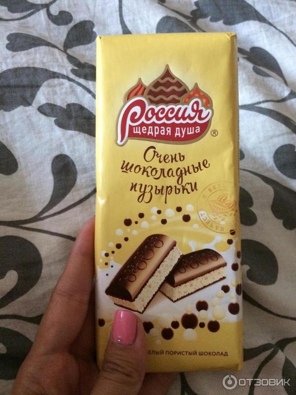 Картинки всех шоколадок россия щедрая душа