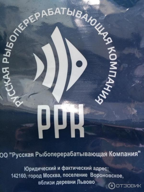 Вакансии русская рыбоперерабатывающая компания бухгалтер бухгалтерские услуги в днр