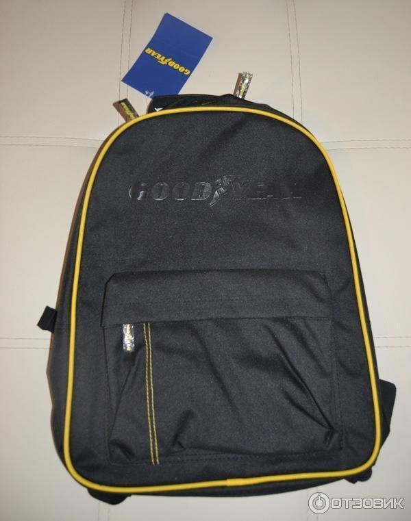 530654c11ce8 Отзыв о Рюкзак Goodyear | Собран рюкзак в дорогу, А в нём - всего ...