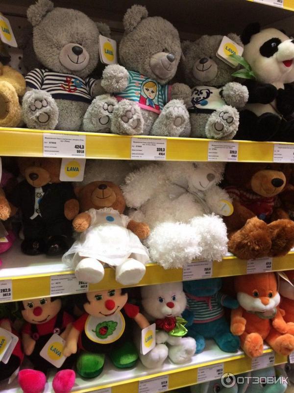магазин любимые игрушки в челябинске