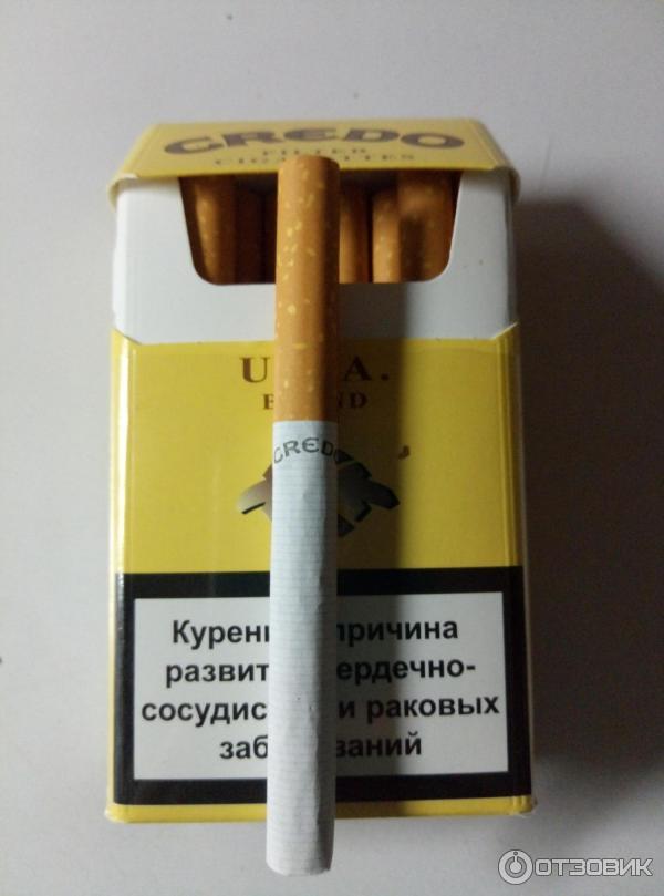Сигареты кредо купить в москве блоками купить сигареты ночью в череповце