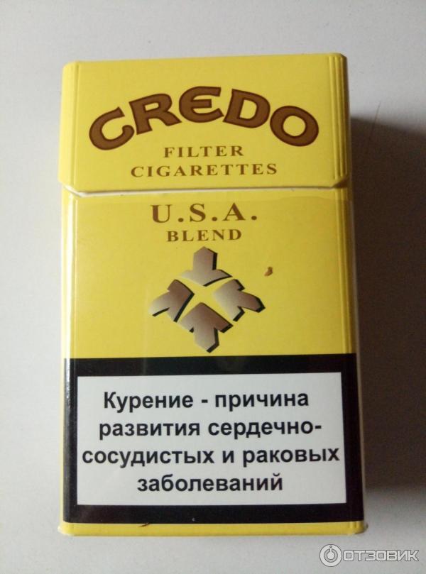 Купить сигареты кредо в москве сигареты ротманс деми купить в москве дешево