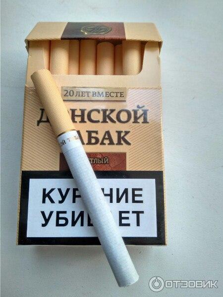 Купить в розницу сигареты донской табак в москве электронная сигарета купить в нижнем новгороде автозаводский район