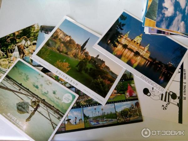 Питание, отправить открытку по всему миру