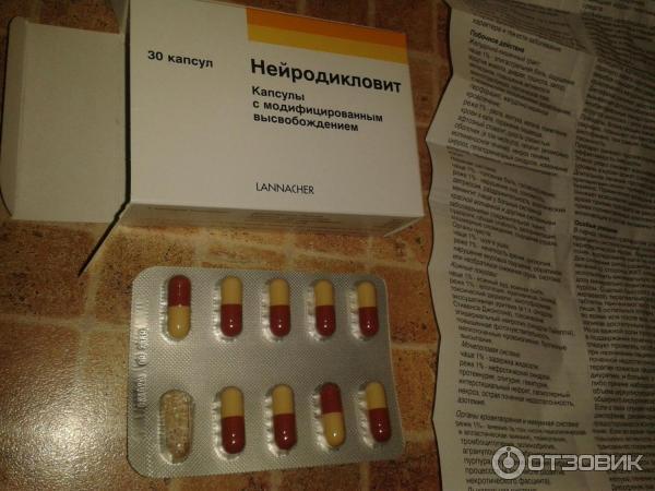 Нейродикловит – показания и инструкция по применению, аналоги, отзывы и цена препарата