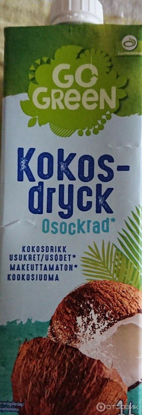 kokosdryck go green