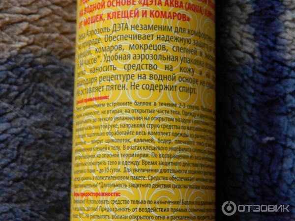 Аква аэрозоль Дэта от комаров и мошек фото
