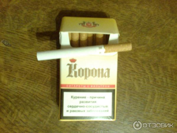Корона сигареты купить уфа купить мини кальян для сигарет