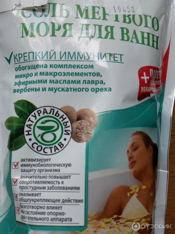 Содовые Ванны Для Похудения Рецепт Отзывы Фото. Худеем с помощью пищевой соды: за 3 дня на 10 кг