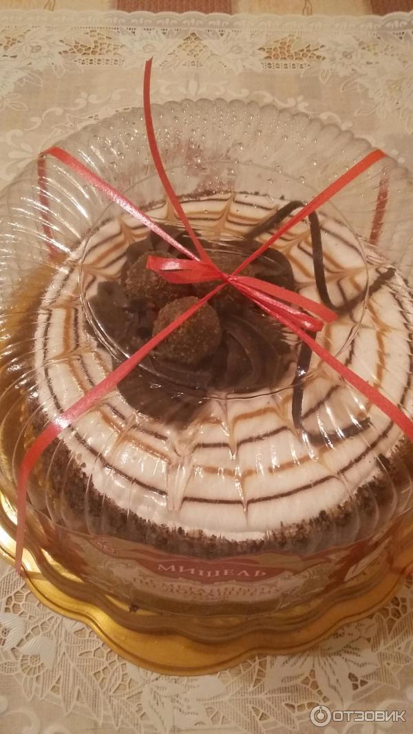 вязов даёт торт мишель рецепт с фото кто общается мной