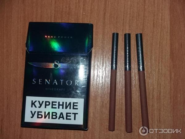 Сигареты сенатор оптом москва купить автоматы с сигаретами
