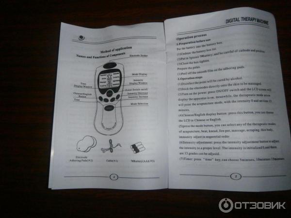 echo massager health herald инструкция на русском