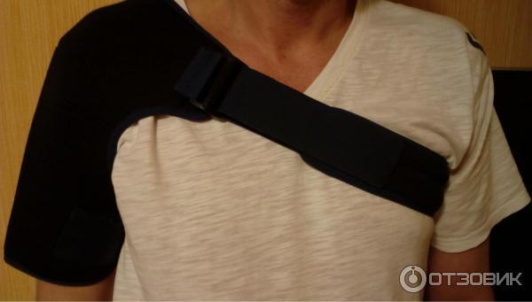 Бандаж на плечевой сустав и руку вид сзади как правильно лечить артроз коленного сустава лопухом