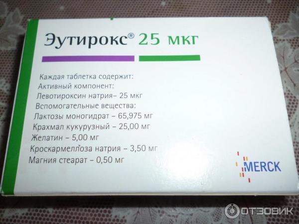 Лекарство Для Щитовидной Железы Чтобы Похудеть. Таблетки при щитовидке для похудения