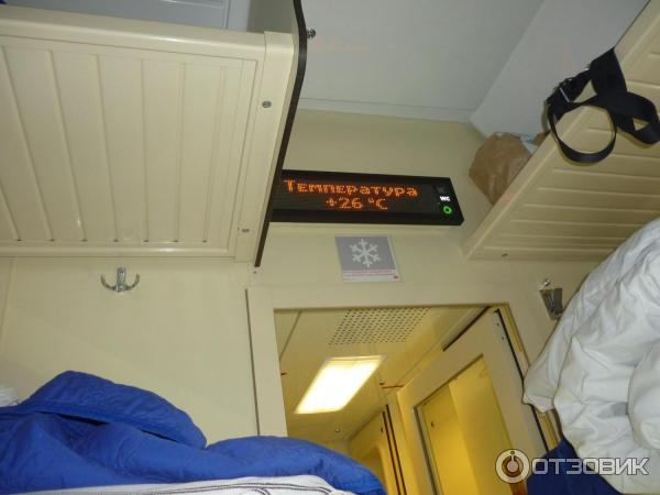 фирменный поезд кузбасс фото это, очень люблю