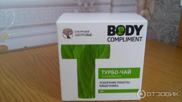 Чаи Сибирское Здоровье Похудение. Турбо-чай Сибирское здоровье