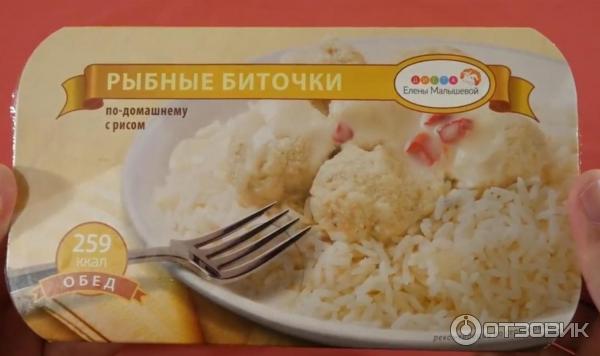 Диета Рис Малышева. Рисовая диета от Елены Малышевой
