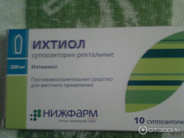 Ихтиоловые свечи против простатита плохие отзывы лечение простатита аппарат аполлон