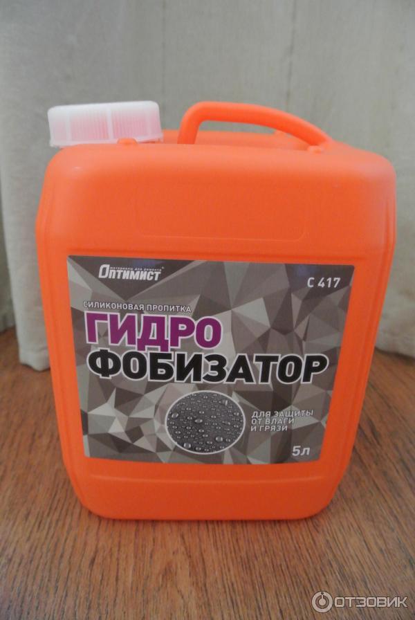 Пропитка бетона леруа расчетный калькулятор бетона