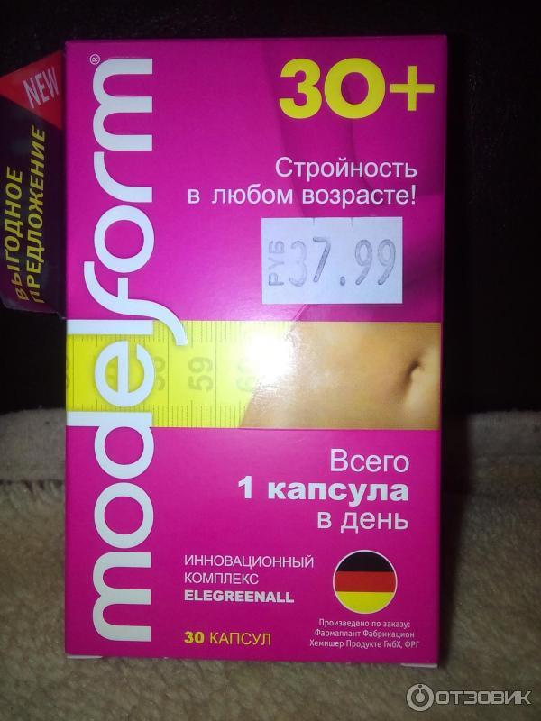 Сильные таблетки для похудения отзывы