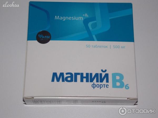 "Отзыв о БАД ФармГрупп ""Магний В6 Форте""   Магний В6 Форте хорошо ..."