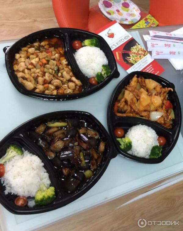 Доставка китайской еды москва отзывы