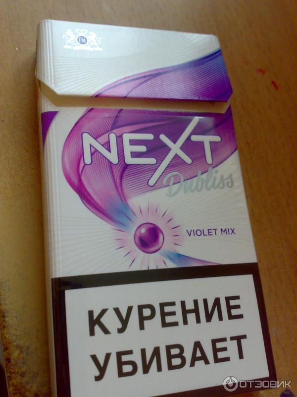 Купить сигареты некст фиолетовый с кнопкой купить электронную сигарету парламент