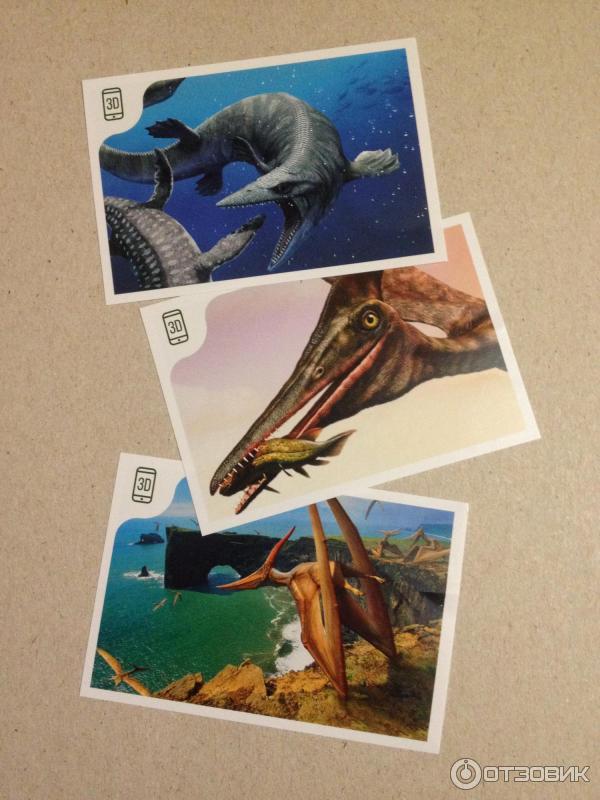 Картинки для динозавров дикси