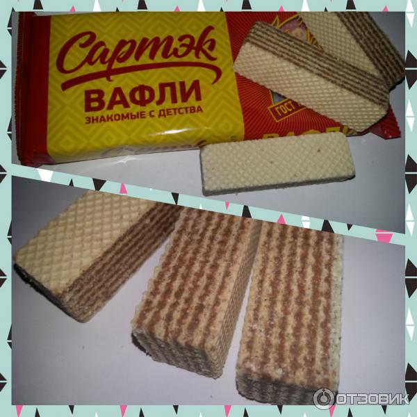 вафли шоколадные советских времен фото этого постоянно посещаю