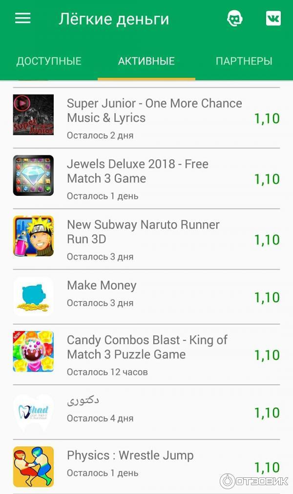приложения игры на деньги