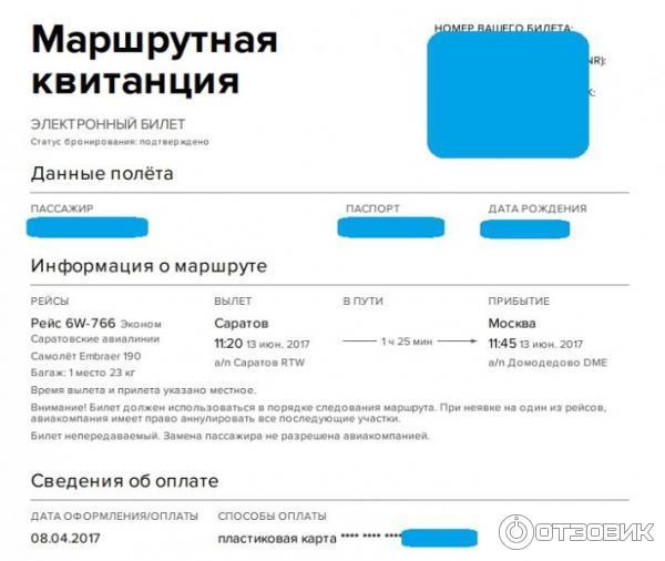Kupi bilet ru отзывы смеситель oras nova