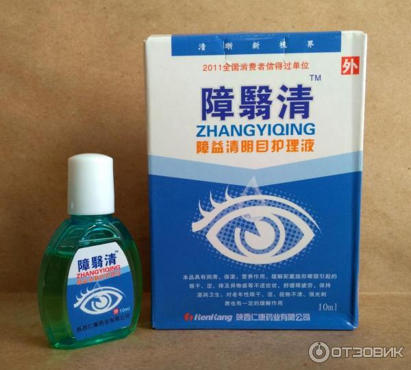 китайские глазные капли от катаракты