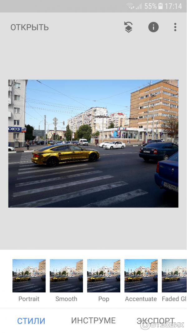 приложение для обработки фото с функцией заплатка вареной говяжьей