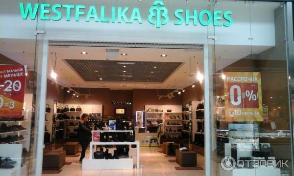 f3fb4fbbe Отзыв о Магазин обуви