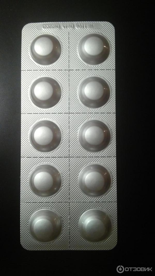 Изображение - Таблетки от давления амлесса 12049734