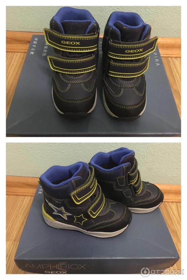 18689ff82 Отзыв о Детские демисезонные ботинки Geox | Демисезонные ботинки ...