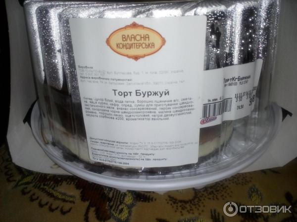Киргизские салаты рецепты с фото нашего питомника