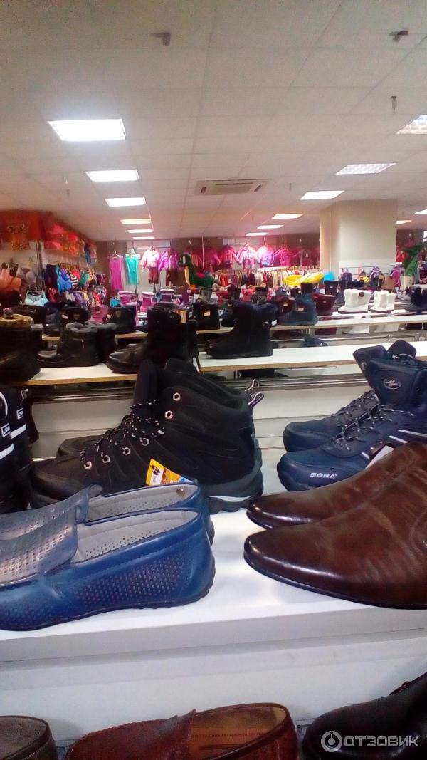 a6c7632ca285 Отзыв о Магазин одежды и обуви