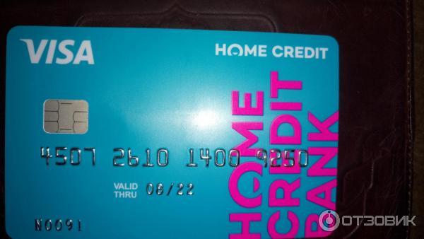сбербанк консультация по кредиту